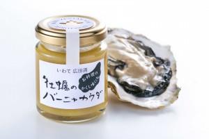 商品と牡蠣525