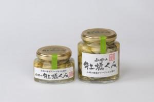 山田の牡蠣くん(牡蠣の燻製オリーブオイル漬け)
