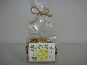 さくさく花咲くクッキー
