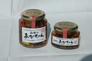 あかざら貝の燻製オリーブオイル漬け)